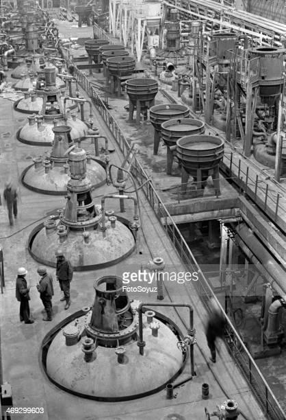 Russia Siberia Krasnoyarsk Region 1970s Factory 'Hope Tajmyra' Norilsk Zapoljare OctoberNovember 1979