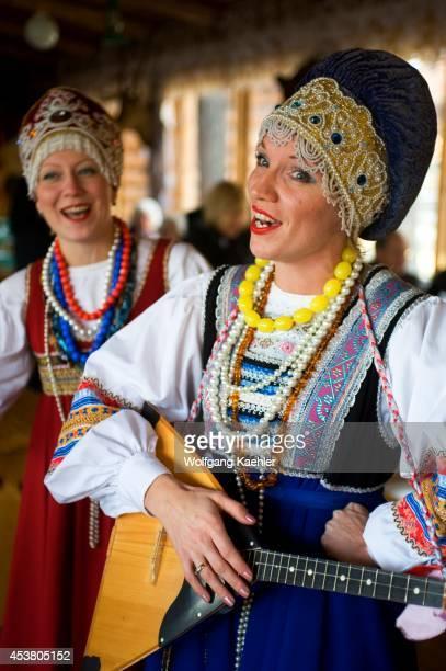Russia Siberia Near Irkutsk Russian Folk Group In Traditional Costume Woman With Balalaika