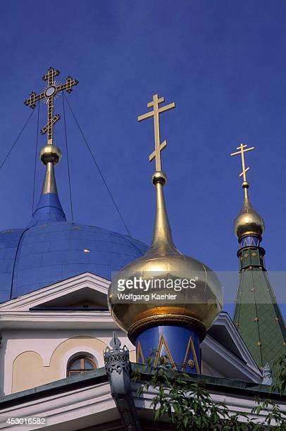 Russia Siberia Novosibirsk Descencion Church Onion Domes