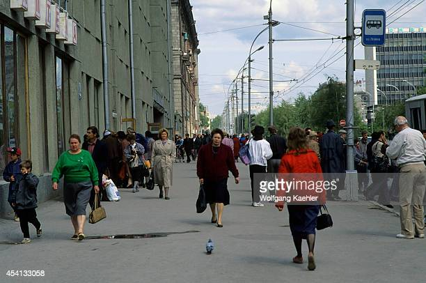 Russia Siberia Novosibirsk Street Scene