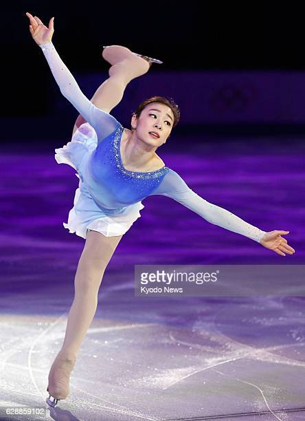 SOCHI Russia South Korean figure skater Kim Yu Na the silver medalist in the women's singles competition at the Sochi Olympics performs a spiral...