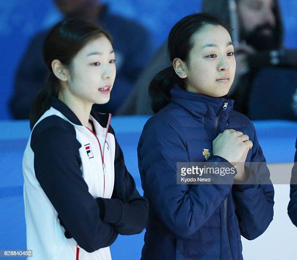 SOCHI Russia South Korea's Kim Yu Na and Japan's Mao Asada await a practice session for a figure skating exhibition at the Winter Olympics in Sochi...