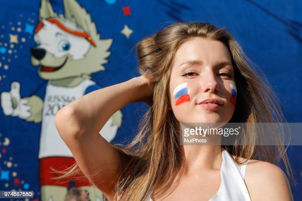 Russia supporter during the FIFA World Cup 2018 match between Russia and Saudi Arabia on June 14 2018 at Fan Fest zone in Saint Petersburg Russia