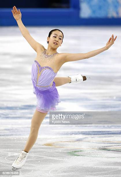 SOCHI Russia Vancouver Olympics silver medalist Mao Asada of Japan performs during the women's short program of the figure skating competition at the...