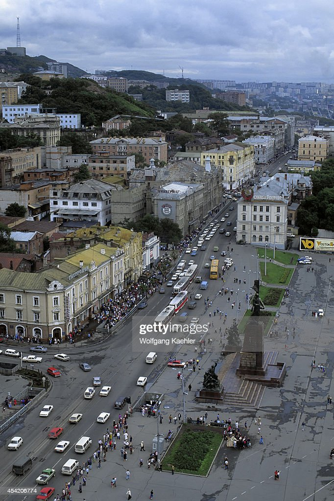 Russia, Vladivostok, View Of Square For The Fighters Of The Revolution.