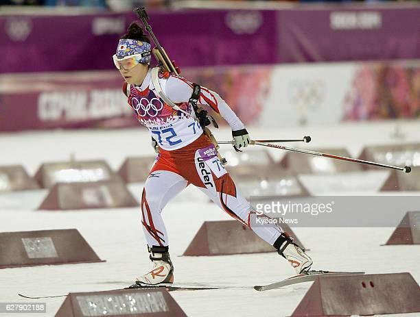 SOCHI Russia Yuki Nakajima of Japan sprints in the Winter Olympics women's biathlon 75km sprint at the Laura Crosscountry Ski Biathlon Center in...