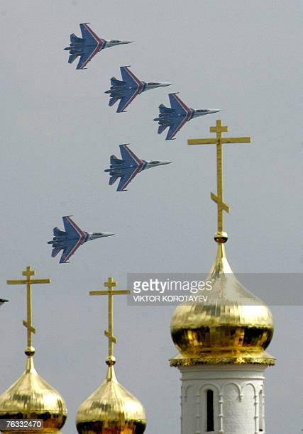 """Russian aerobatic team Russian Knights performs at the International Aviation and Space salon """"MAKS-2007"""" in Zhukovsky airfield, outside Moscow, 26..."""