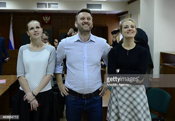 Russian antiKremlin opposition leader Alexei Navalny accompanied his wife Yulia Navalny and his brother's wife Victoria attend the action of...