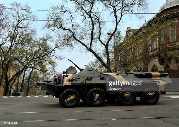 Russian Armored Personnel Carrier
