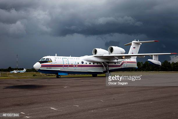 Russian Beriev Be200 amphibious aircraft lands during dark cloud at Iskandar Airbase bringing logistics and equiptment for their diver who will help...