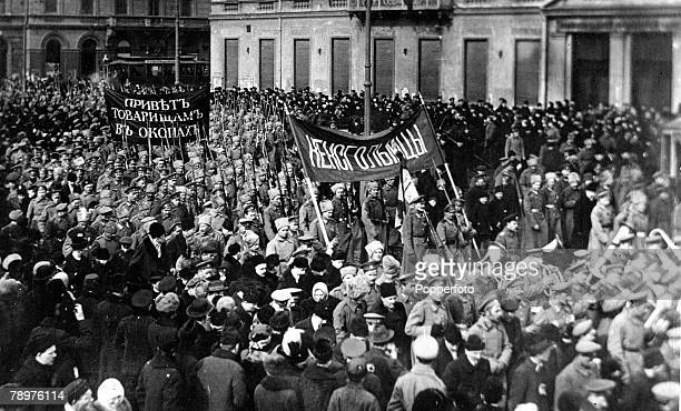 Russian bolshevist procession marching through the streets of Petrograd during the Russian revolution