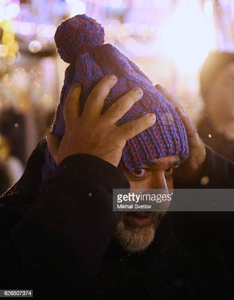 Russian businessman shareholder of Troika Dialog investment company Ruben Vardanyan attends the opening ceremony at the GUM outdoor skating rink on...