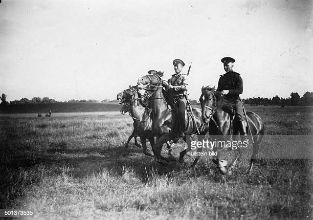 Russian cavalrymen patrolling the RussianGerman borderline on horseback probably in the 1910s Photo Huenich Published by 'Berliner Illustrirte...