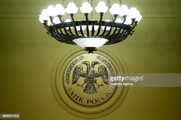 Russian Central Bank emblem is seen during Russian Central Bank Governor Elvira Nabiullina's press conference in Moscow Russia on December 15 2017