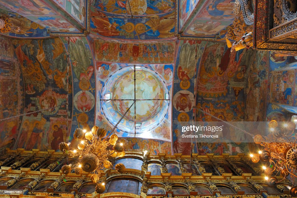 Russian church interior : Stock Photo
