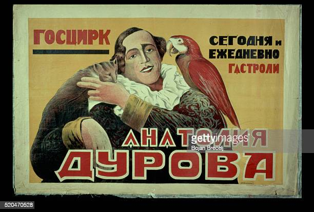 Russian Circus Poster, 1930