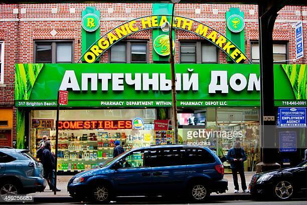 Russian Drug Store at Brighton Beach, New York, USA