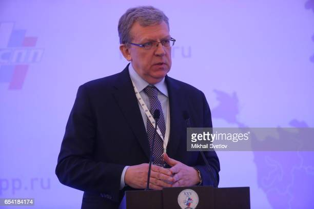 Russian economist Alexey Kudrin attends the plenary session of the Congress of Russian Union of Industrialists and Entrepreneurs on the slidelines of...