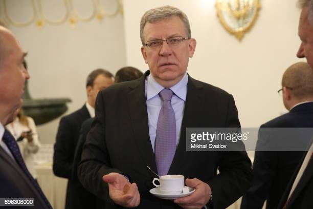 Russian Economist Alexey Kudrin attends the Strategic Development and Priority Projects Council at the Kremlin on December 20 2017 in Moscow Russia