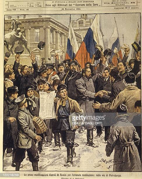 Russian Empire 20th century First liberal demonstrations in the streets of Saint Petersburg after the obtainment of a constitution Cover illustration...