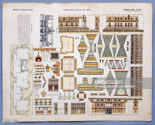 Russian exposition in 1878 illustrated page with cutout game for children Imagerie d'Epinal France 20th century Milan Museo Del Giocattolo E Del...