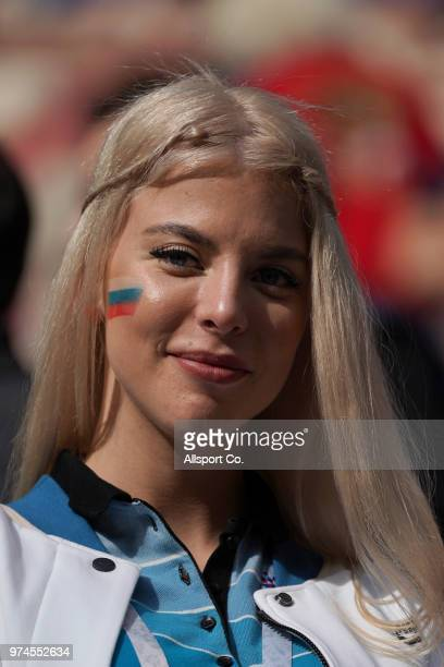 Russian fan during the 2018 FIFA World Cup Russia group A match between Russia and Saudi Arabia at Luzhniki Stadium on June 14 2018 in Moscow Russia