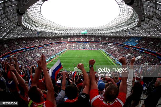 Russian fans celebrate Iury Gazinsky opening goal the 2018 FIFA World Cup Russia Group A match between Russia and Saudi Arabia at Luzhniki Stadium on...
