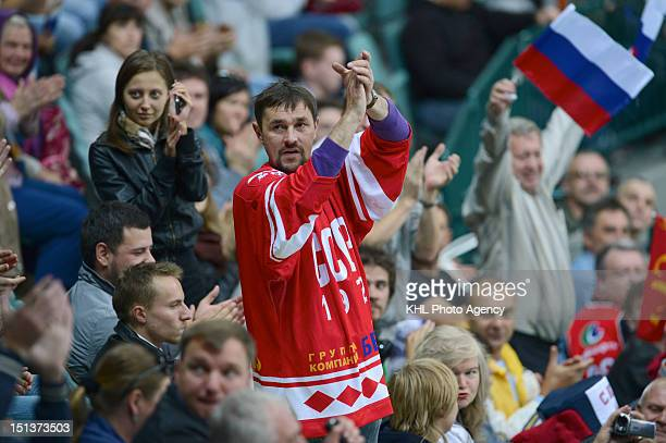 Russian fans during the friendly match between Canada Team and USSR Team during the 40th anniversary of Summit Series 1972 on September 5 2012 at the...