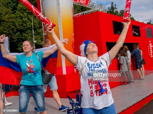 Russian fans in dance at the FIFA Fan Fest located at Vorobyovy Gory with a venue capacity of 25000 The site provides a spectacular view down the...