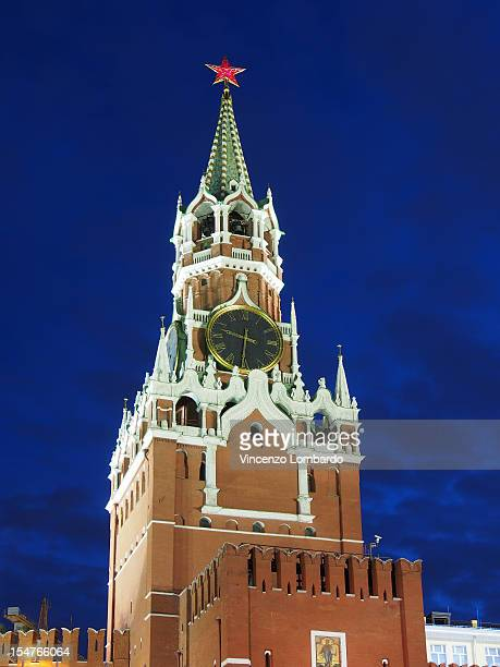Russian Federation, Moscow,Red Square,Kremlin,Spas
