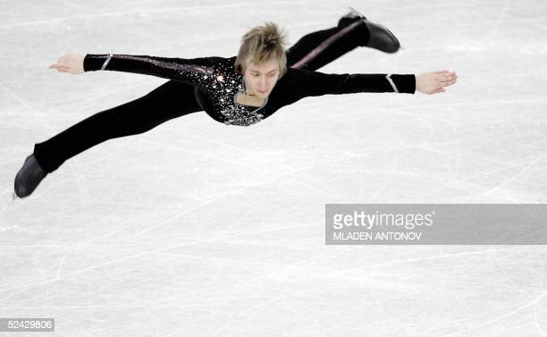 Russia's Evgeni Plushenko performs during the Men Short Program of the 2005 World Figure Skating Championships at the Luzhniki Sports Palace in...