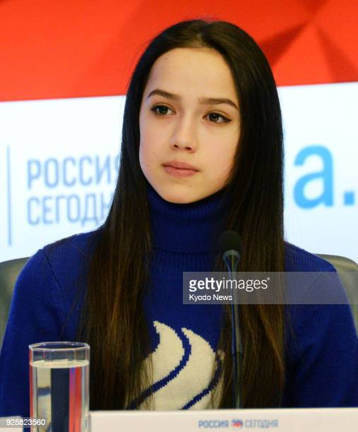 Russian figure skater Alina Zagitova attends a press conference in Moscow on March 1 2018 ==Kyodo