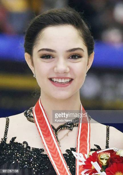 Russian figure skater Evgenia Medvedeva seen in this file photo has withdrawn from the world championships beginning March 21 in Milan Italy because...