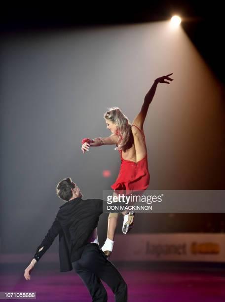 Russian figure skaters Victoria Sinitsina and Nikita Katsalapov perform in the Exhibition Gala at the ISU Grand Prix of Figure Skating Final 2018-19...