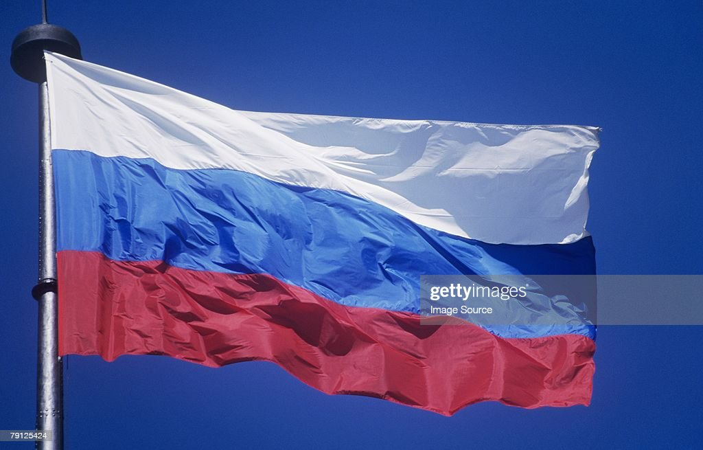 Russian flag : Foto de stock