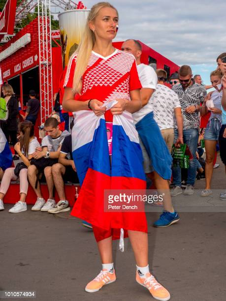 Russian football fan at the Moscow FIFA Fan Fest located at Vorobyovy Gory with a venue capacity of 25000 The site provides a spectacular view down...