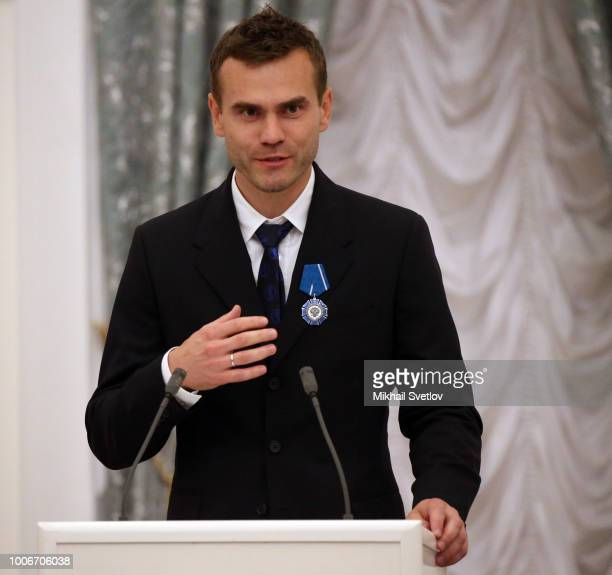 Russian goalkeeper Igor Akinfeev speeches during the awarding ceremony at the Kremlin or July 28 2018 in Moscow Russia President Putin awarded...