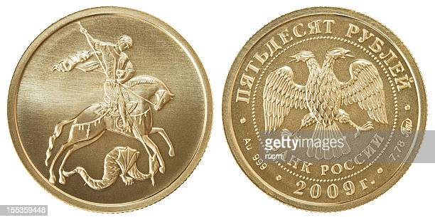 Russian gold coin on white background