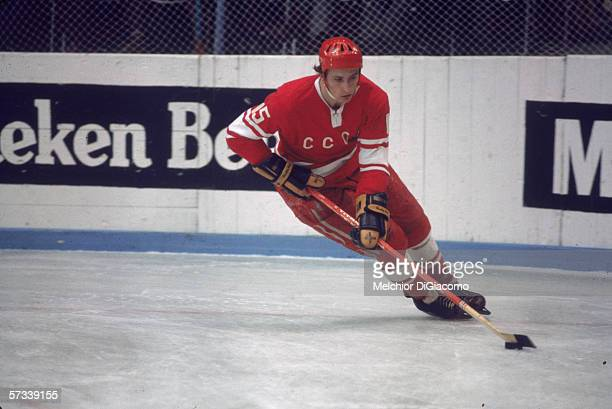 Russian hockey player Alexander Yakushev in action during a 1972 Summit Series game September 1972