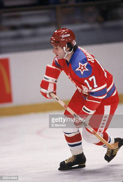 Russian hockey player Valeri Kharlamov in the uniform of the Central Red Army skates up the ice during a game against the New York Rangers at Madison...