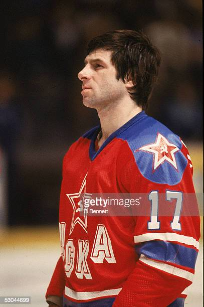 Russian hockey player Valeri Kharlamov in the uniform of the Central Red Army stands on the ice during a game against the New York Rangers at Madison...