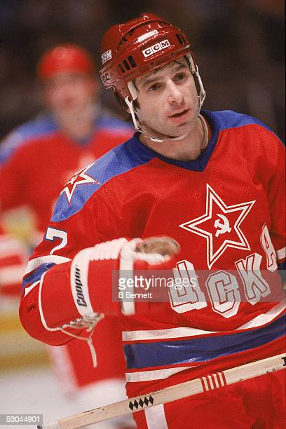 Russian hockey player Valeri Kharlamov in the uniform of the Central Red Army skates on the ice during a game against the New York Rangers at Madison...