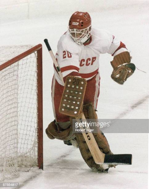 Russian hockey player Vladislav Tretiak goalkeeper for Team Russia looks for the puck during a game late 1970s or early 1980s