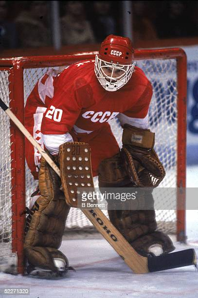 Russian hockey Vladislav Tretiak in the uniform of the Soviet Union guards the net during a game as part of a tour of NHL teams early 1980s