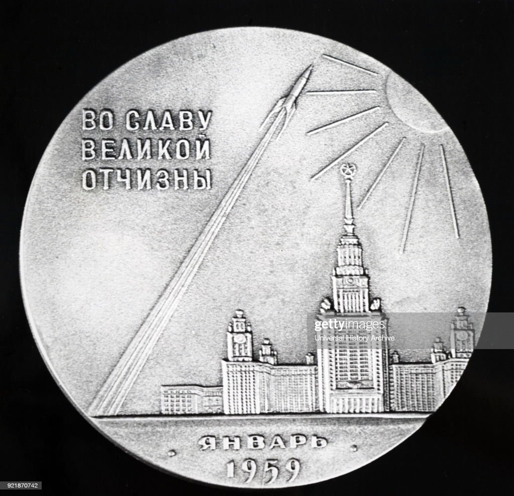 Russian medal commemorating the launch of Lunik I. Dated 20th century.
