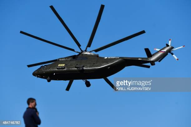 A Russian Mi26 heavy transport helicopter performs on rehearsal day for the MAKS2015 the International Aviation and Space Show in Zhukovsky outside...