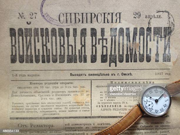 Russian military newspaper 1917 and trench watch