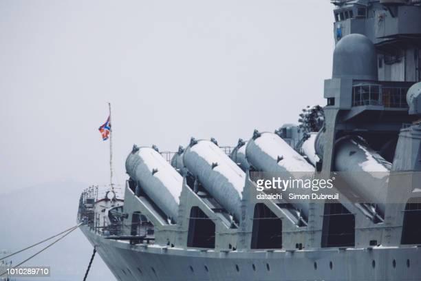 Russian Navy warship in Vladivostok