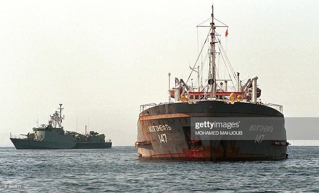 Russian oil tanker Volgoneft-147 stands under Oman : News Photo