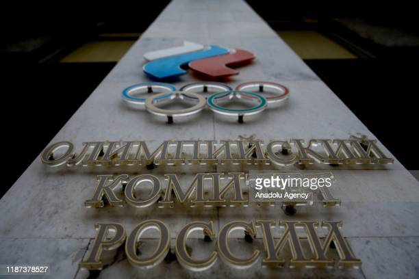 Russian Olympic Committee building is seen in Moscow, Russia after The World Anti-Doping Agency handed a four-year ban to Russia for major sporting...